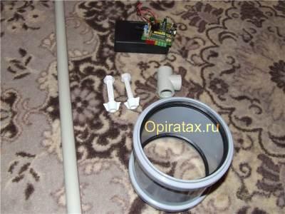 Исходные для металлоискателя на базе NM8041